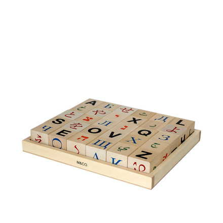 Global Alphabet Blocks von Klein & More